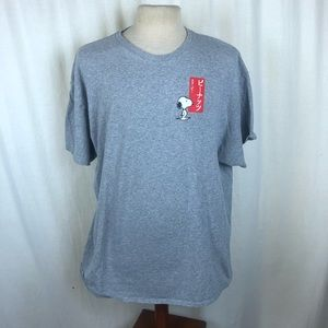 Snoopy Peanuts Mens 2XL T Shirt Gray